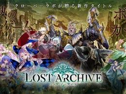 卡牌手游 《Lost Archive》情报公开!