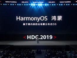 华为正式发布鸿蒙OS操作系统 智慧屏将率先使用