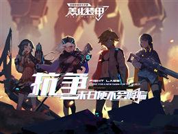 "ChinaJoy巨人展台游戏试玩报告:""装甲""战""神兵"""