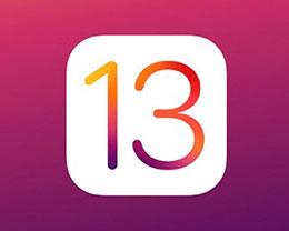 苹果推送 iOS 13 beta 7,确认将于 9 月 10 日发布 iPhone 11