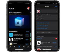 iOS 13 App Store 有更新但没有小红点提示是什么情况?