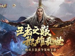 两周年庆联手非遗粤绣:《乱世王者》打造多元玩家故事生态