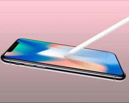 如果新iPhone支持触控笔,会增加你的购买期望吗?