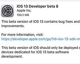 iOS 13 Beta 8更新了哪些内容?附升级方法