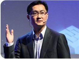 马化腾:腾讯将开放源代码 参与全球科技共同体共建