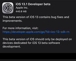 升级到 iOS 13.1 测试版后可以收到 iOS 13 正式版推送吗?