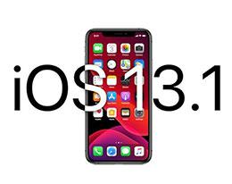 苹果发布 iOS 13.1/iPadOS 13.1 首个公测版