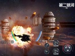 科幻开放世界手游《第二银河》9月10日全球服正式上线!