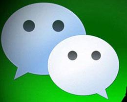 微信卸载重装,如何恢复以前的聊天记录?
