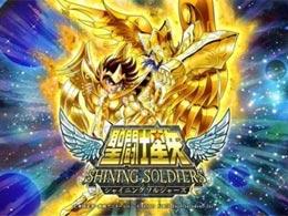 漫改手游《圣斗士星矢Shining Solders》公布
