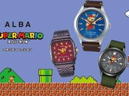 任天堂和Seiko合作推出《超级马里奥》系列手表