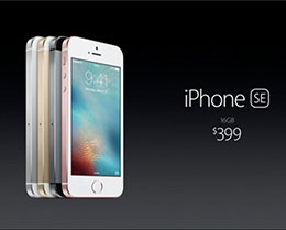 iPhone SE 走了,但苹果或仍需要一款继承它的 iPhone