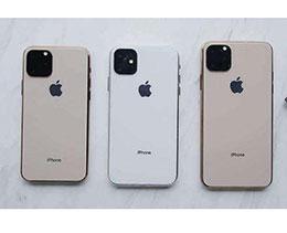 蘋果全力準備新 iPhone 訂單:備貨量或比去年低