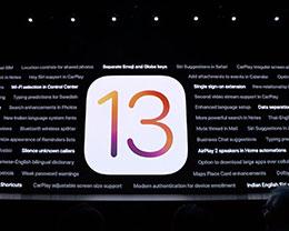 如何升级iOS 13 GM版?iOS 13 GM版升级教程