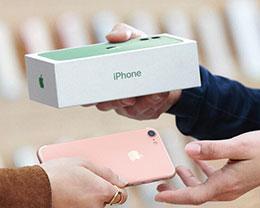 如何参与 iPhone 以旧换新活动,与年年焕新有什么区别?