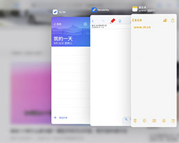 升级iPadOS(13.1)正式版后如何分屏?iPadOS分屏方法