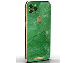 奢华版 iPhone 11 Pro:售价约人民币 2.6 万元起