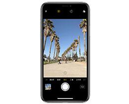iOS 13 拍照默认开启实况照片,如何关闭?