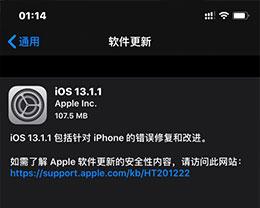 8 天 3更,这次iPadOS/iOS 13.1.1更新了啥?
