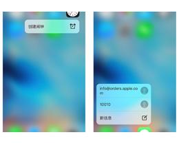 为什么 iPhone 11 Pro 上的 3D Touch 功能被取消了?