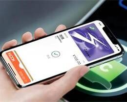 iPhone 彩蛋功能:没电自动关机后还可以刷地铁