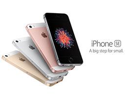 iPhone SE 2 也许会是最香的一款苹果手机