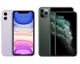 iPhone 11 屏幕显示效果真的与 iPhone 11 Pro 相差很多吗?