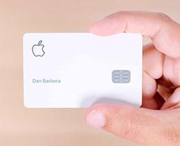 高盛首席执行官:Apple Card 是该行最为成功的信用卡