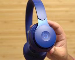 蘋果首款主動降噪耳機 Beats Solo Pro 開箱評測