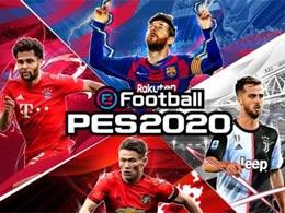 《eFootball PES 2020》手机版将于10月24日上架