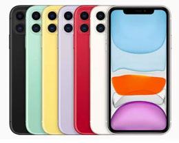 双十一,去哪里买iPhone 11最划算?