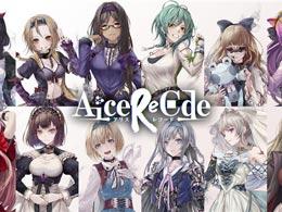 全员都有病娇属性 《Alice Re:Code》双平台上架
