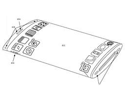 苹果又为可折叠 iPhone 申请一项新专利:环绕式屏幕