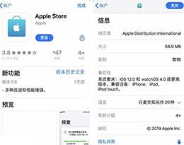 Apple Store App 已停止支持 iOS 11 系统