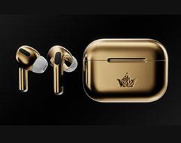 奢華定制版 AirPods Pro 亮相:48 萬元、18K 黃金打造