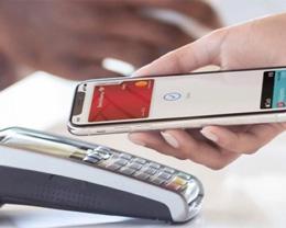 德国通过法律,强制苹果开放 iPhone 的 NFC 芯片