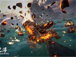 """争锋对决亮""""舰""""一战,沙盒海战独立游戏《沉浮》即将上线"""