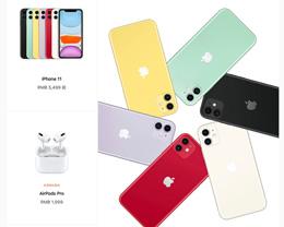 苹果分享 2019 年佳节好礼推荐