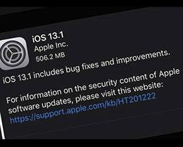 iOS 13 问题太多,苹果要改进开发流程