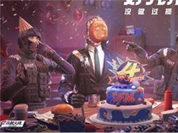 """四周年来袭!CF手游""""兄弟爆破""""新版本今日发布"""