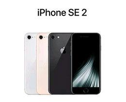 iPhone SE2 再曝光:苹果最早明年 1 月开始准备