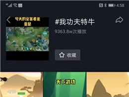 """从零登顶免费榜榜首 这款""""特牛""""的Roguelike超休闲游戏是如何做到的?"""