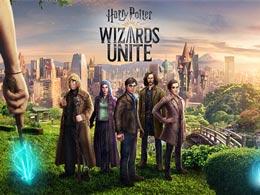 """《哈利波特:巫师联盟》新活动""""魔药学教室痕迹"""""""