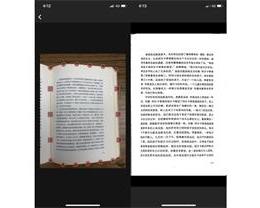 iPhone 扫描文稿和拍照有什么不同?
