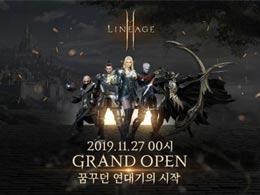 MMORPG《天堂 2》改编新作《天堂2 M》正式上线