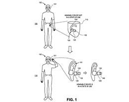 苹果新专利:通过气压更精准测量 AirPods 是否被用户佩戴