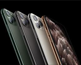 iPhone 11s Pro 或将支持 5G 毫米波技术