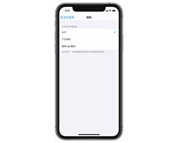 两种方式拍照易泄露隐私 | 如何避免照片记录 iPhone 定位信息?