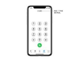 如何隐藏 iPhone 通讯录中重复的联系人?