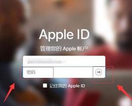 Apple ID无法更改地区怎么办?